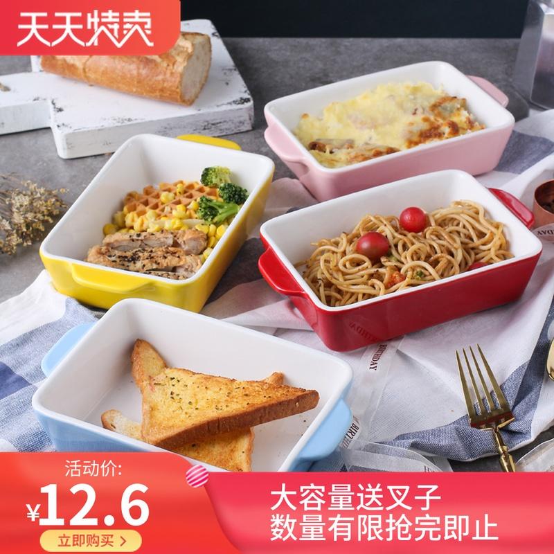 12.60元包邮大容量芝士焗饭盘微波炉烤盘焗饭碗