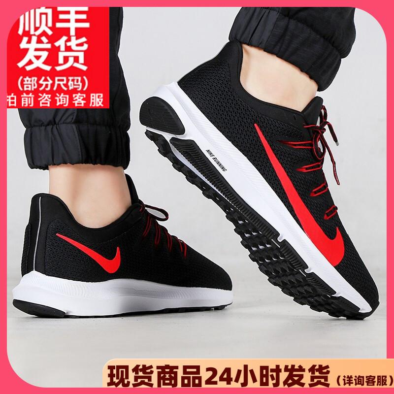 NIKE耐克官網男鞋春季新款運動鞋飛線低幫減震跑鞋輕便透氣跑步鞋
