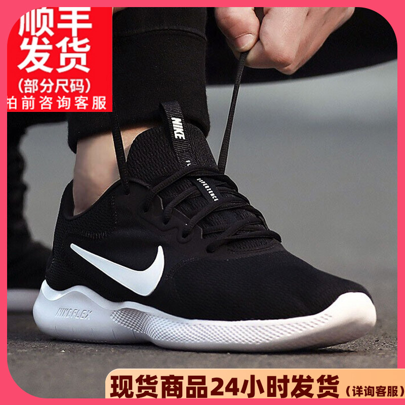 Nike official men's shoes 2020 spring new genuine shoes running shoes casual shoes low top black sneakers