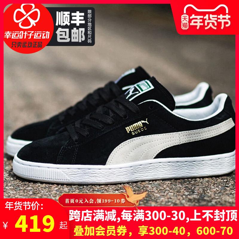 PUMA彪马官网板鞋男鞋女鞋2020秋冬季新款运动鞋休闲鞋复古鞋子潮