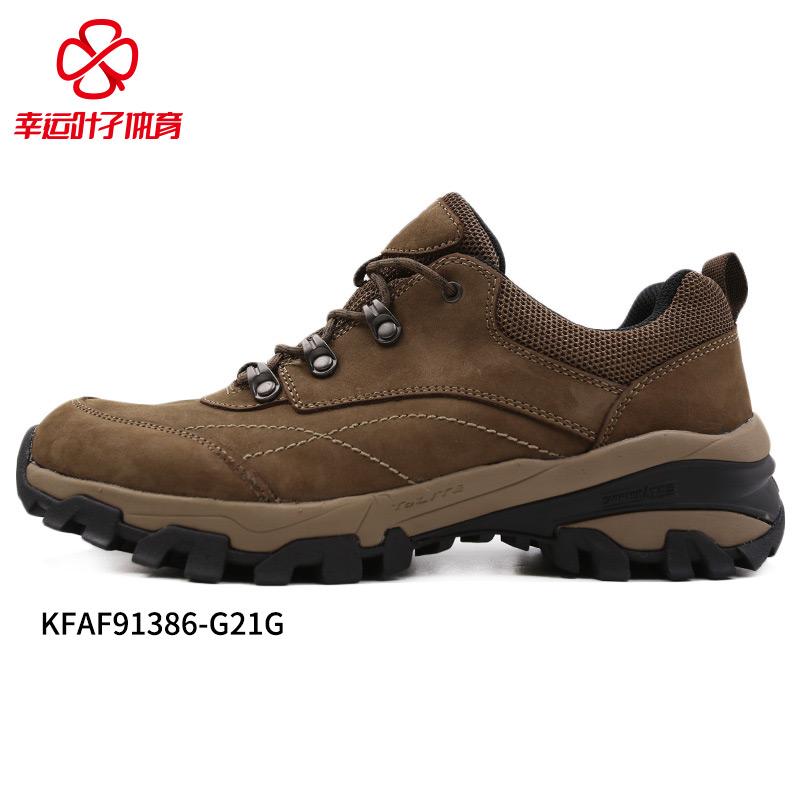 KFAF91386探路者徒步鞋男鞋户外防滑耐磨越野登山徒步鞋TOREAD