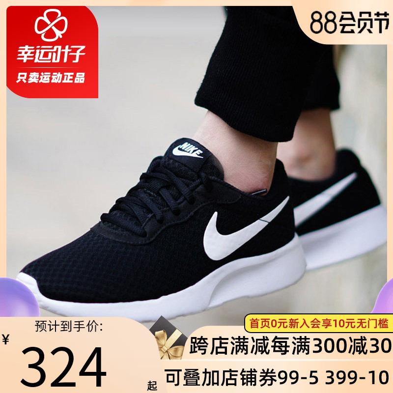 Nike耐克官网旗舰男鞋女鞋夏季正品鞋子运动鞋跑鞋网面透气跑步鞋