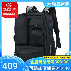 NIKE耐克双肩包男包女包机能风大容量户外运动包休闲学生书包背包