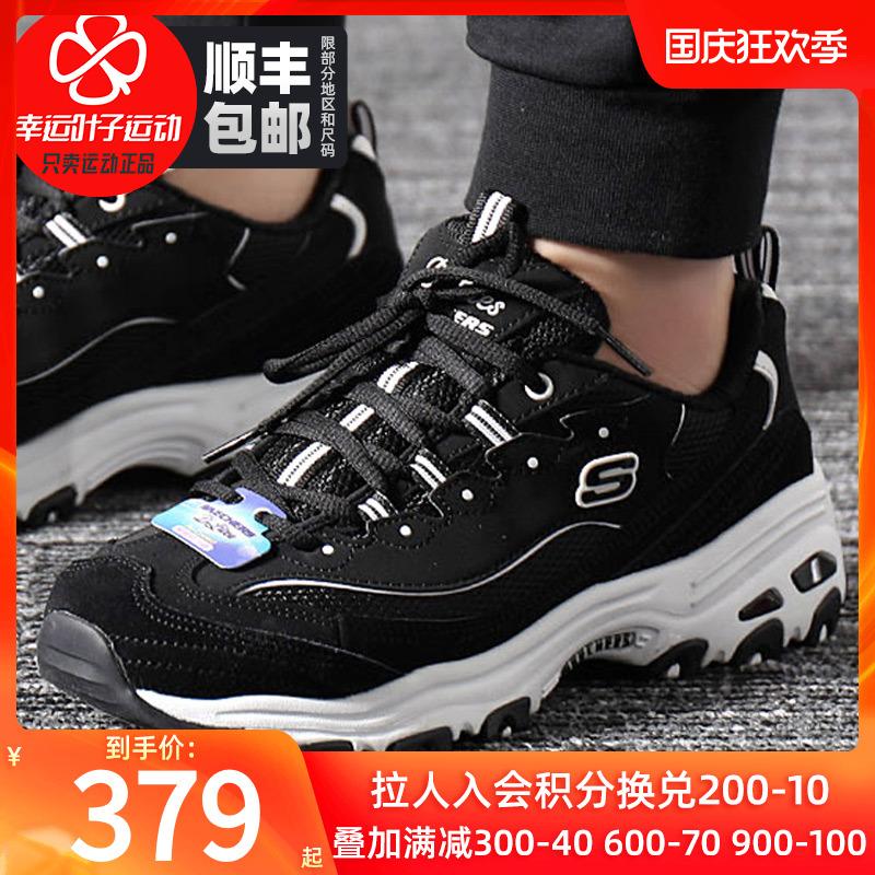 Skq斯凯奇官网女鞋秋季新款鞋子运动鞋熊猫鞋老爹鞋跑步鞋13148