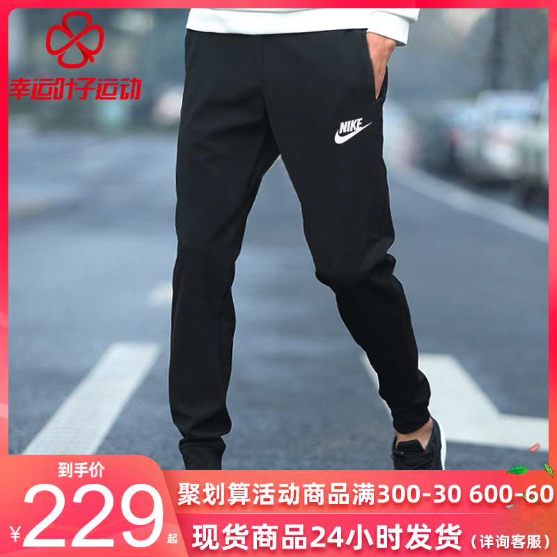 Nike official website flagship sports pants men's pants new pants in spring 2020 running pants casual pants