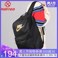 耐克双肩包男包女包中学生高中生大学生运动包旅行包书包户外背包