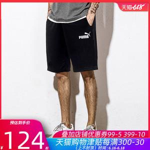 领5元券购买puma 2019夏季新款舒适短裤潮运动裤