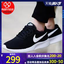 Nike耐克官网旗舰男鞋女鞋秋冬季正品鞋子运动鞋跑鞋情侣鞋跑步鞋