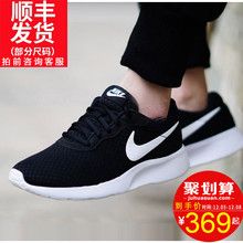 Nike official website flagship men's shoes new genuine shoes in autumn and winter 2019 running shoes
