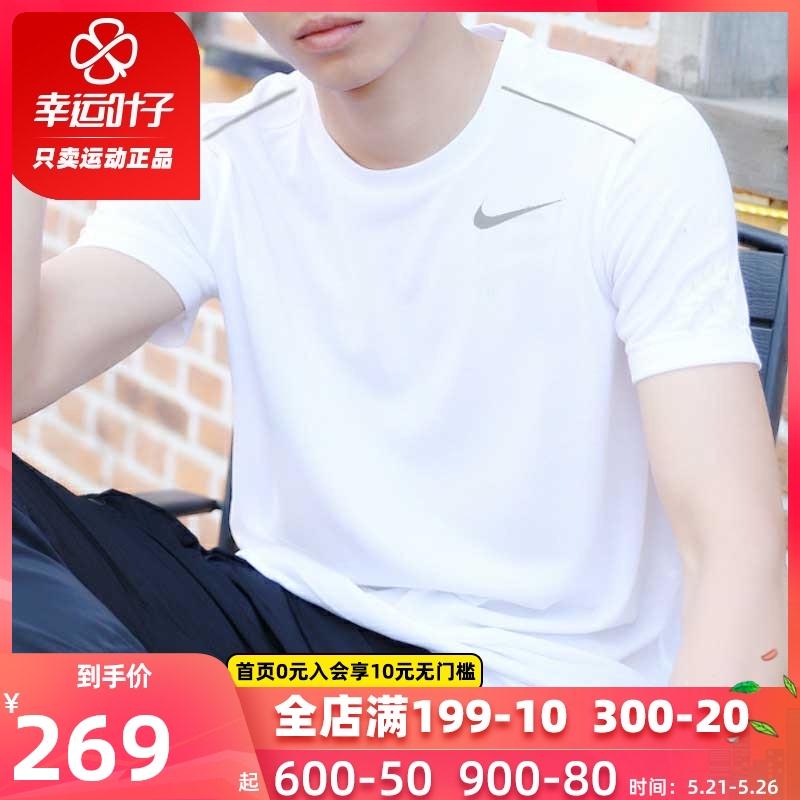 Nike耐克官网旗舰短袖男2020夏季新款训练跑步运动服透气速干T恤图片