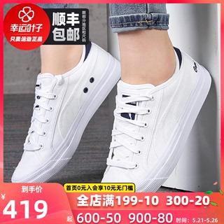 PUMA彪马男鞋女鞋2020夏季新款轻便运动鞋低帮休闲鞋透气白帆布鞋