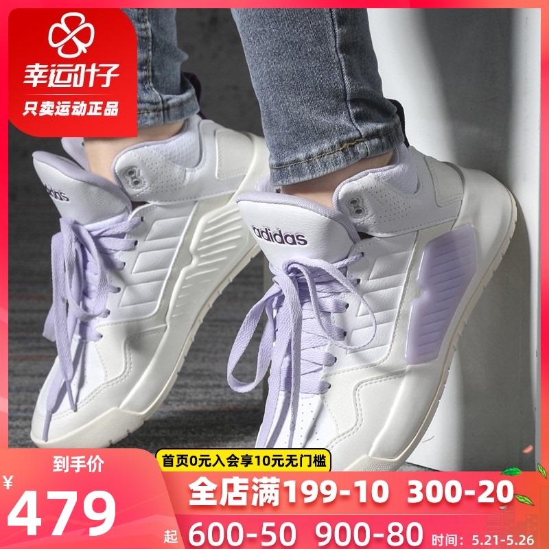 Adidas阿迪达斯板鞋女鞋2020春季新款高帮运动鞋透气休闲鞋EG6688图片