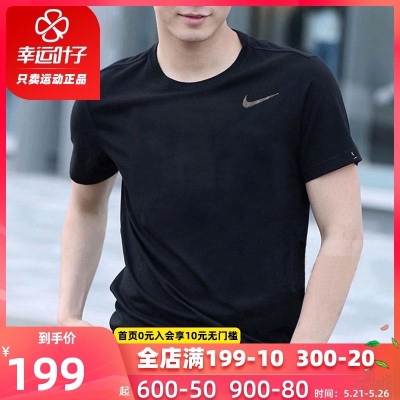 Nike耐克短袖男装2020夏季新款运动服跑步健身训练速干T恤AJ8022图片