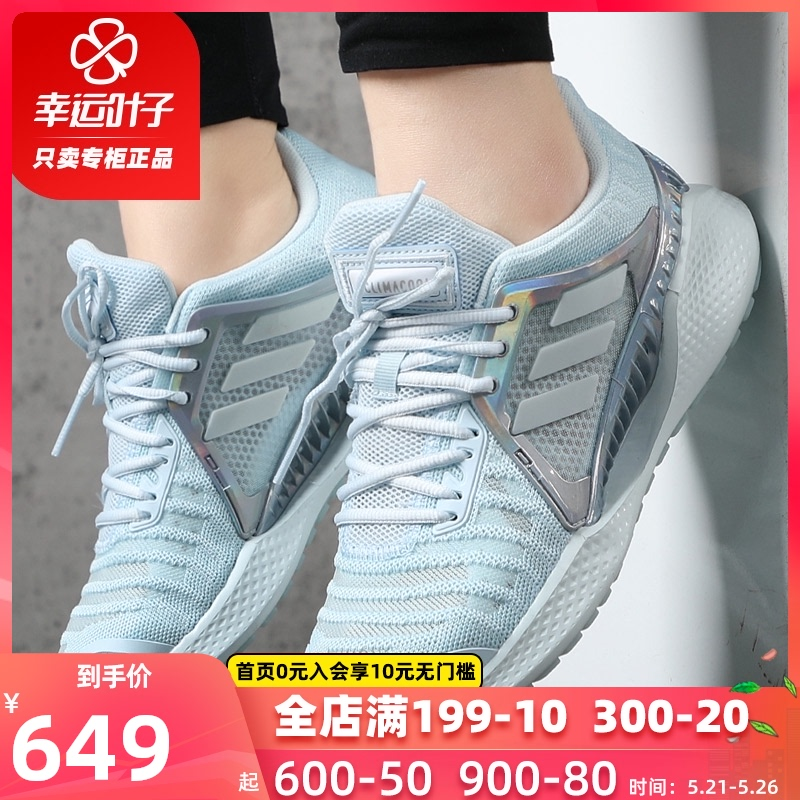 Adidas阿迪达斯官网男鞋女鞋2020夏季新款运动鞋透气跑步鞋EF2013图片