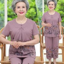 奶奶夏装套装60-70岁80大码老太太衣服妈妈t恤老年人女短袖两件套