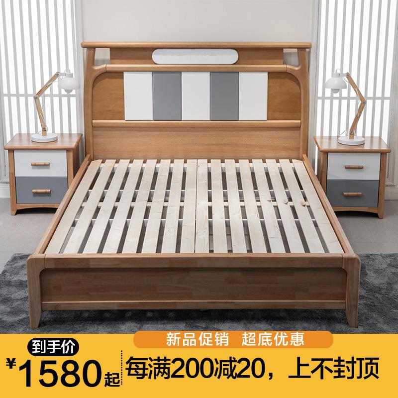 尚风木业儿童床全实木床现代简约男孩单人床青少年儿童储物原木色
