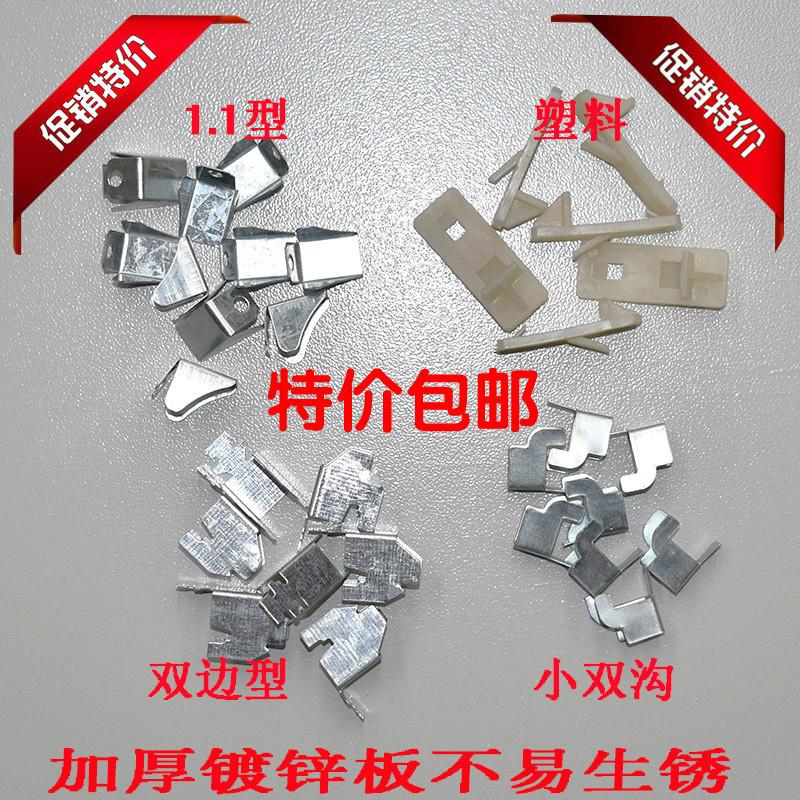 Картотеки пряжка доска пряжка пластик хаки ламинаты стоять уход мезонин стоять картотеки монтаж стандарт бесплатная доставка