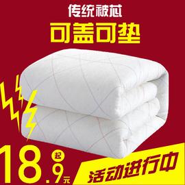 棉絮棉被棉胎垫被学生棉花被子床垫褥子被芯单人春秋冬被被褥10斤