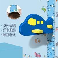 儿童身高墙贴飞机3d立体家用量身高贴纸宝宝可移除卡通测量仪尺器