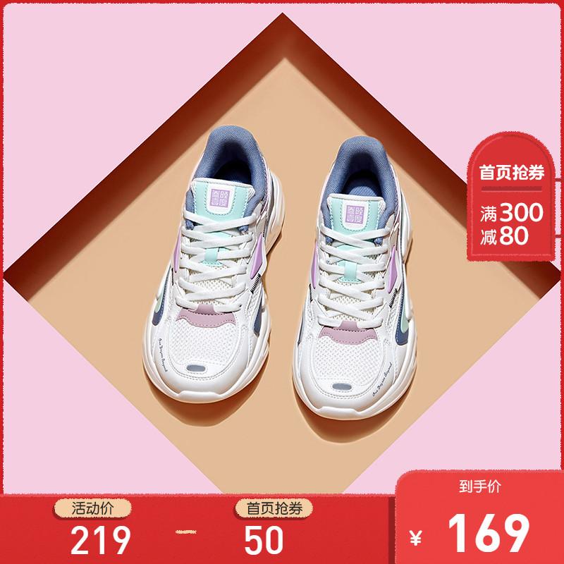 361运动鞋女网面网鞋2020新款夏季透气鞋子休闲女鞋情侣老爹鞋女图片