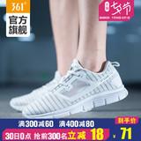 361男鞋运动鞋夏季透气轻便  71元包邮