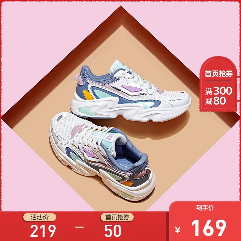 361运动鞋女鞋2020新款夏季透气轻便软底休闲网面鞋子情侣老爹鞋图片