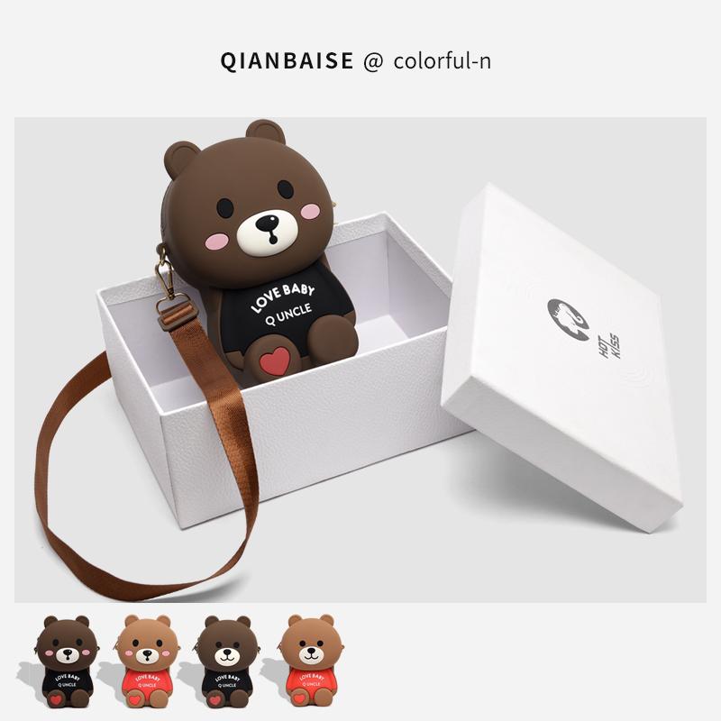 法国小众小ck限定高级感包包洋气女包新款2020春可爱小熊斜挎包潮