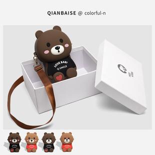法国小众小ck限定高级感包包洋气女包新款2020夏可爱小熊斜挎包潮