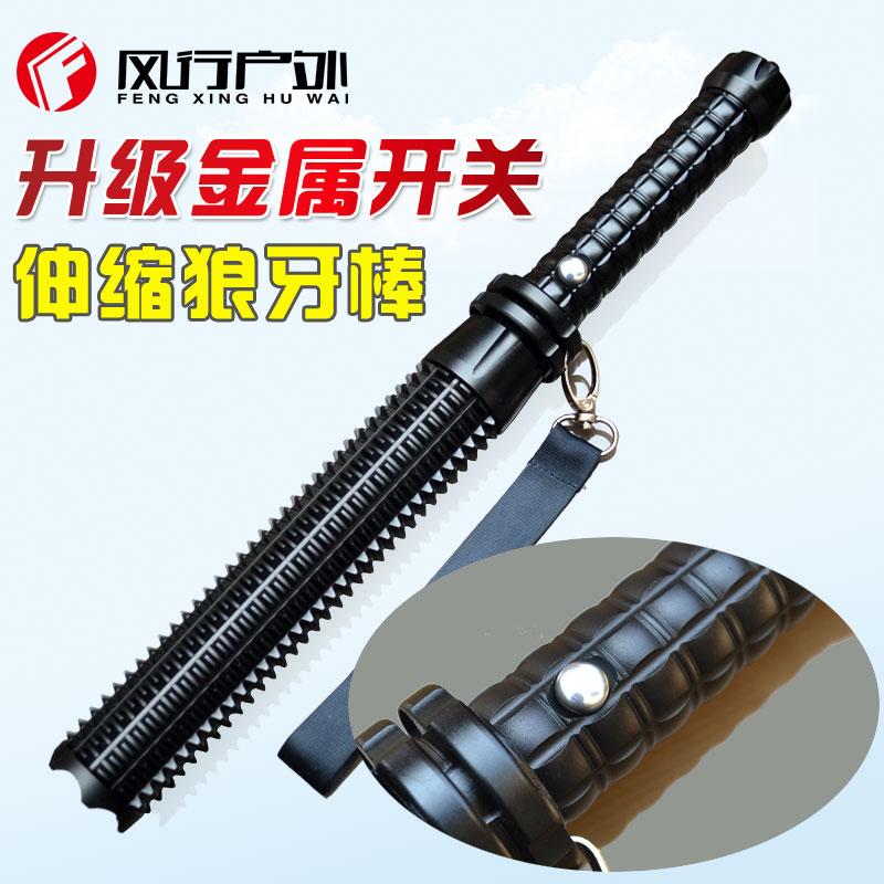戶外伸縮狼牙棒強光手電筒筒T6 L2 LED加長棍棒型車載USB可充電包郵