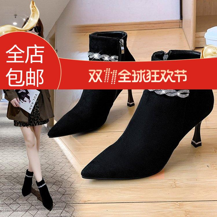 Fall 2020 new high top shoes womens shoes pointed buckle winter 2020 Rhinestone zipper high heel artificial short hair