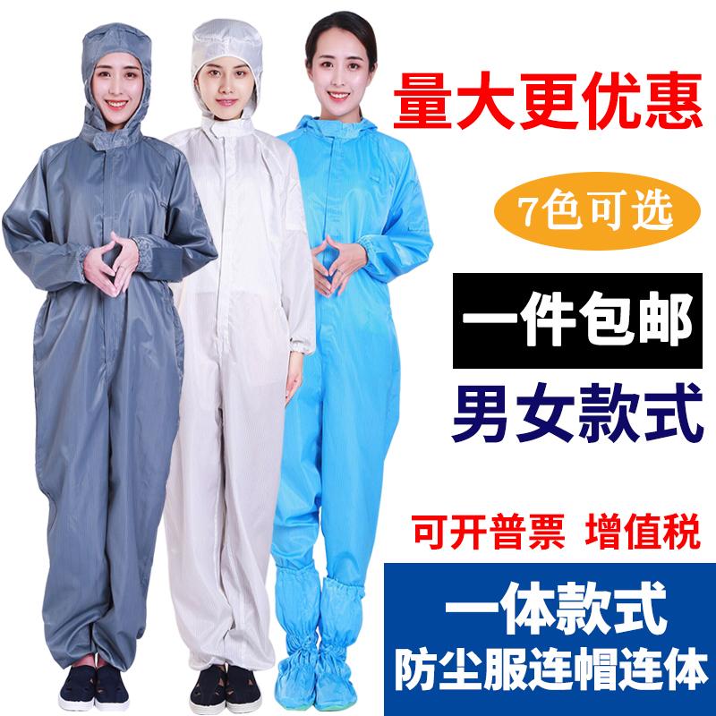 Одежда защитная Артикул 531723383820