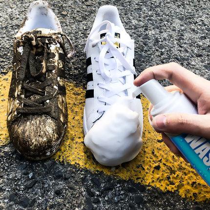 2瓶小白鞋清洗剂洗鞋神器刷鞋擦鞋白鞋一擦白清洁剂去黄增白泡沫