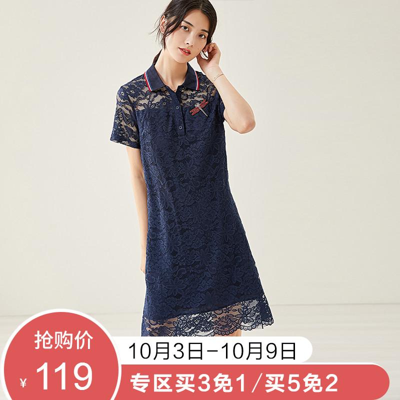 紫蔻 镂空水溶蕾丝 2019年夏新款短袖蓝色韩版连衣裙119.00元包邮