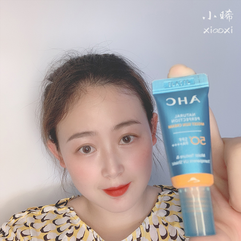 Korean AHC mild sunscreen sample 5ml small sample spf50 + / PA + + + +, water and fresh, not greasy