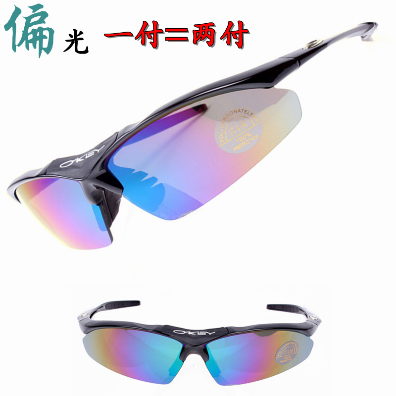 Package mail bicycle riding glasses bicycle mountain bike outdoor sports glasses Polarized Sunglasses Goggles