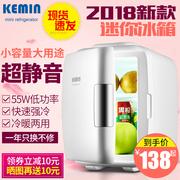 科敏冰箱网店网址电源线