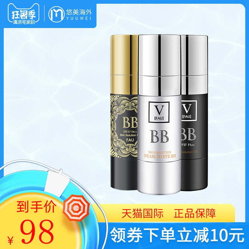 Korean Fau regeneration repair BB cream genuine small black tube official website whitening women lasting blemish concealment, brightening skin color CC stick
