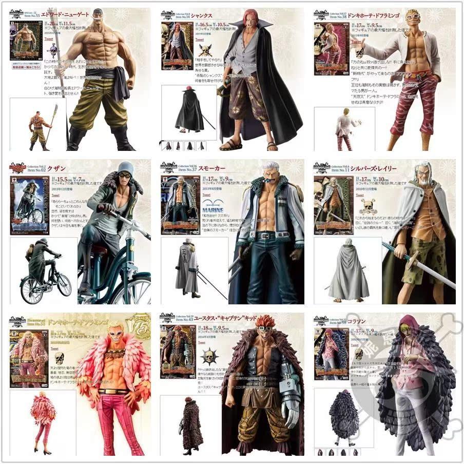 【 оригинальный импортный 】 король пиратов луффи саурон белая борода небольшой династия тан база мораль гора лечение рыжеволосый японская версия рука сделать