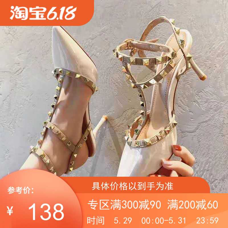 2020 new high-heeled shoes pointed thin heel fashion front line womens shoes Korean girls shoes