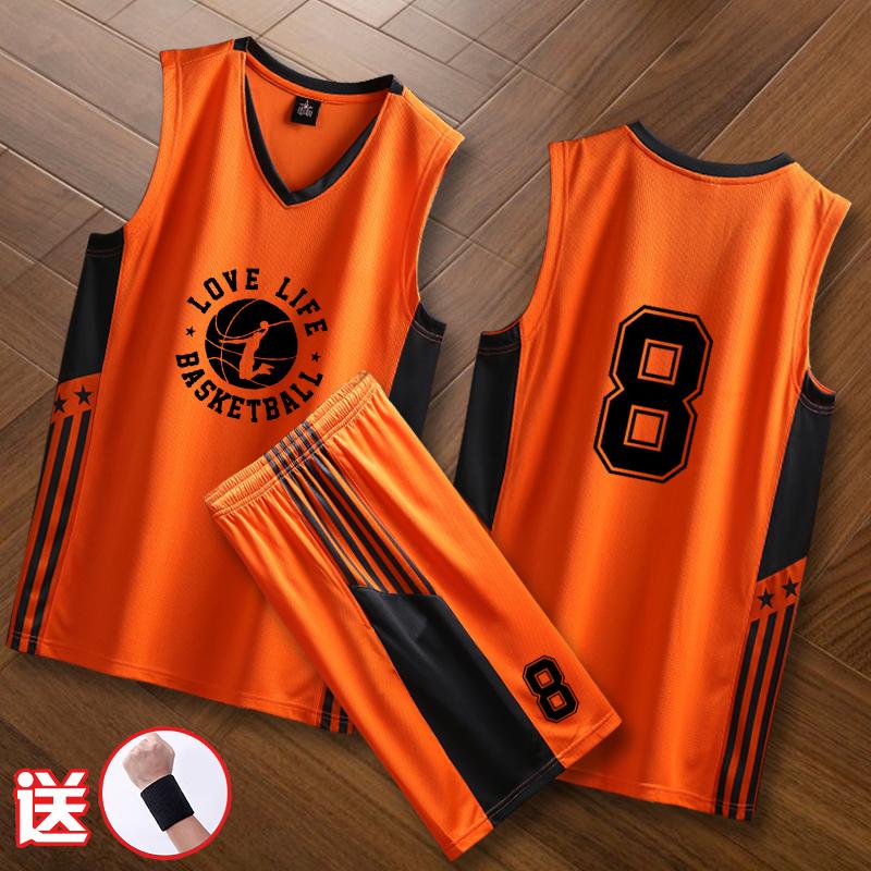 桔色篮球男潮定制儿童背心比赛球衣45.00元包邮