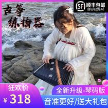 小玲珑古筝练指器琴码版21弦专业手型指法训练器便携迷你小古筝
