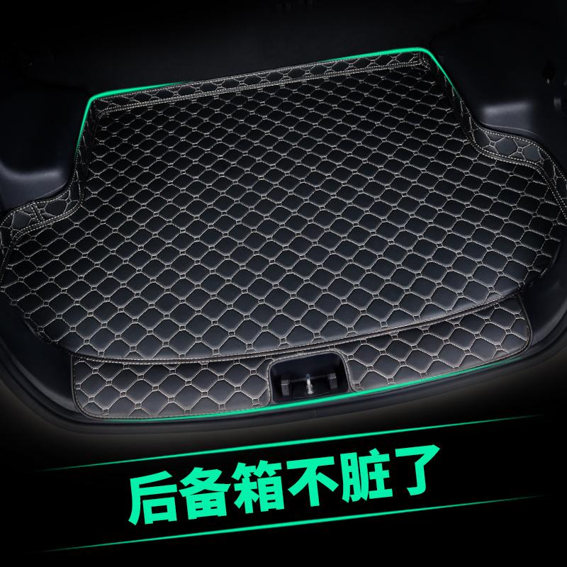 起亚K2K3K4K5赛拉图智跑狮跑奕跑傲跑焕驰专用全包围汽车后备箱垫