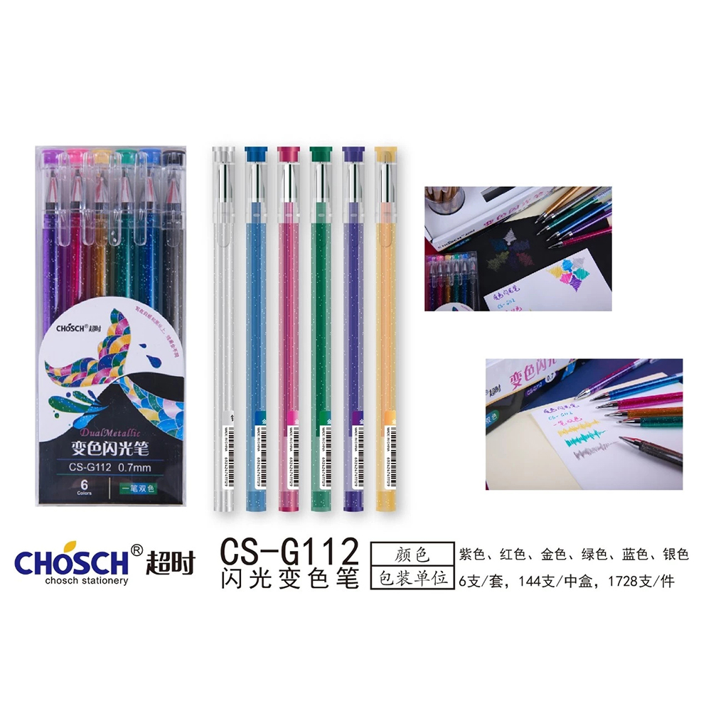 Students use pearlescent color flash gel pen to paint magic marker pen, childrens color changing flash powder crystal pen