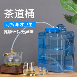 功夫茶桶茶道茶台茶几小型纯净水桶塑料家用手提抽水饮储水装水大图片
