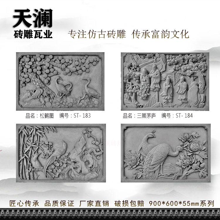 砖雕浮雕孔雀戏牡丹仿古影壁照壁 青砖背景墙装饰挂件900*600*60