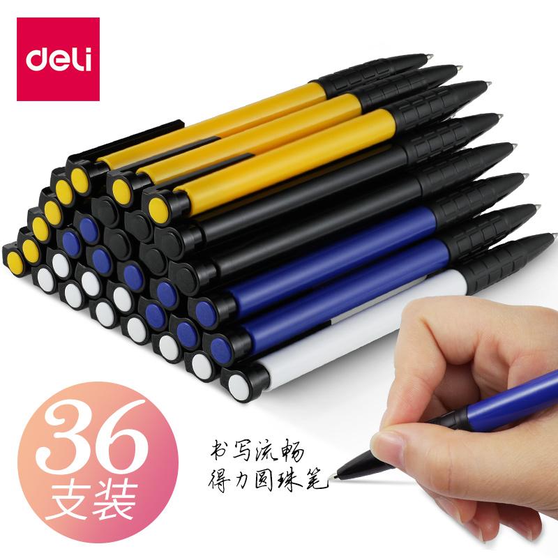 得力文具圆珠笔塑料中油笔创意笔学生 按动圆珠笔广告笔办公用品