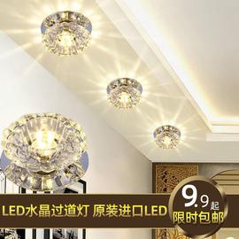 LED水晶过道灯走廊灯玄关灯天花灯射灯吸顶灯3W5W筒灯牛眼灯孔灯