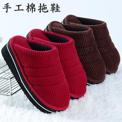 冬季棉拖鞋女加厚底防滑居家用室内保暖男士毛绒月子拖鞋坡跟大码
