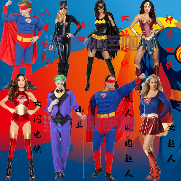 Justice alliance Magic Girl Costume film and television adult performance