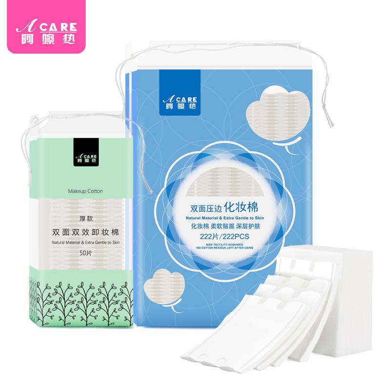 双面压边温和纯棉补水工具化妆棉满9.50元可用5.3元优惠券